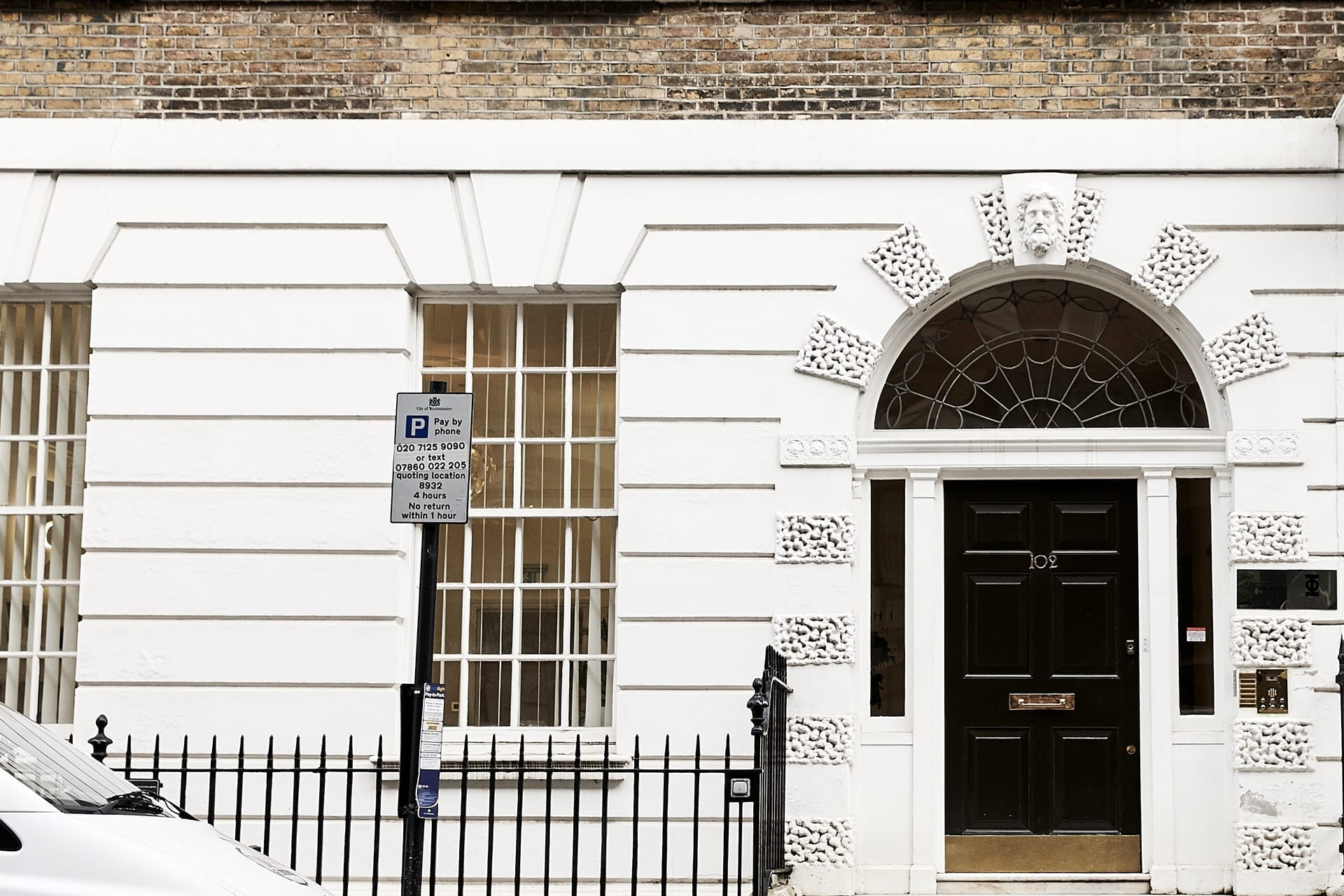 Regulation-Of-Cosmetic-Surgery-PHI-Clinic-London. 1920 x 1280